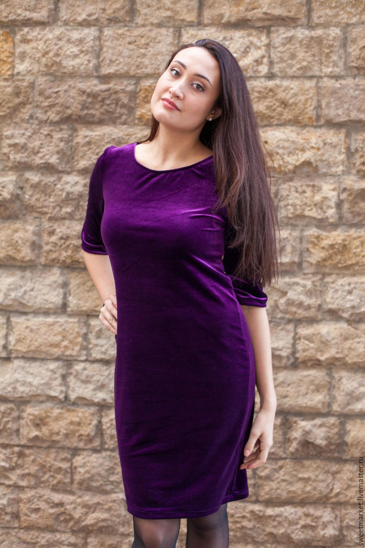Фиолетовые платья интернет магазин