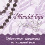 Miralet-biju - Ярмарка Мастеров - ручная работа, handmade