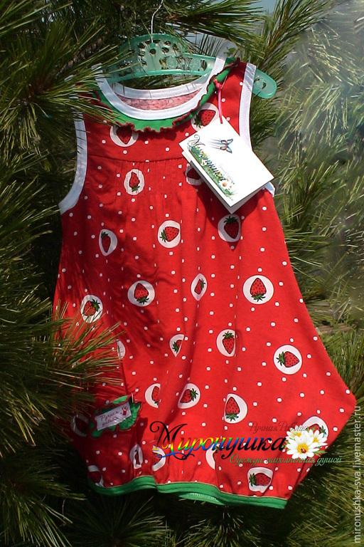 """Одежда для девочек, ручной работы. Ярмарка Мастеров - ручная работа. Купить Сарафан-туника """"Ягодная полянка"""". Handmade. Ярко-красный"""