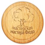 Владимир (masterfedo) - Ярмарка Мастеров - ручная работа, handmade