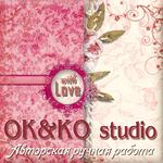 Оксана Кравцова (OK-KOstudio) - Ярмарка Мастеров - ручная работа, handmade