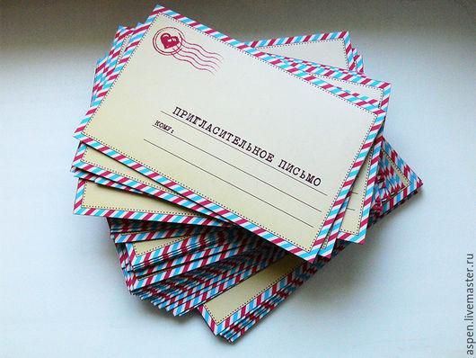 Свадебные открытки ручной работы. Ярмарка Мастеров - ручная работа. Купить Пригласительные. Handmade. Разноцветный, приглашение на свадьбу, свадебная полиграфия
