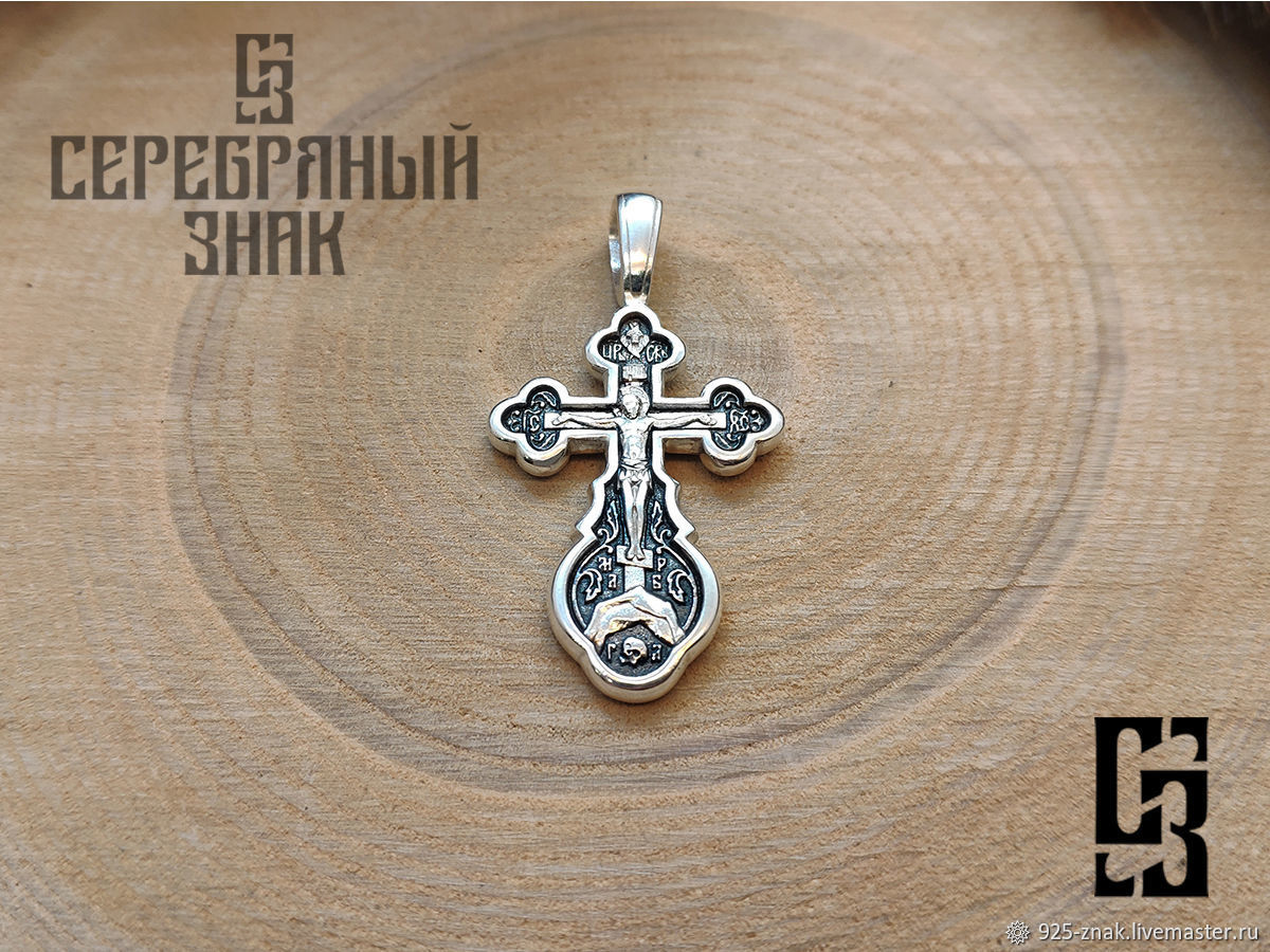 Cross Image Of The Mother Of God. SIGN. Silver 925 art. One million eleven thousand three hundred fi, Cross, St. Petersburg,  Фото №1