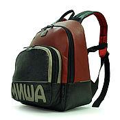 Сумки и аксессуары handmade. Livemaster - original item Bravo_backpack. Handmade.