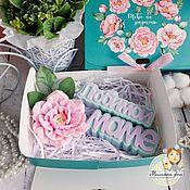 Подарки на 8 марта ручной работы. Ярмарка Мастеров - ручная работа Набор сувенирного мыла для мамы. Handmade.