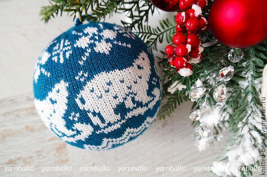 Новый год 2017 ручной работы. Ярмарка Мастеров - ручная работа. Купить Вязаный интерьерный шар (диаметр 14 см). Handmade.