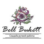 БельБукетт (bell-bukett) - Ярмарка Мастеров - ручная работа, handmade