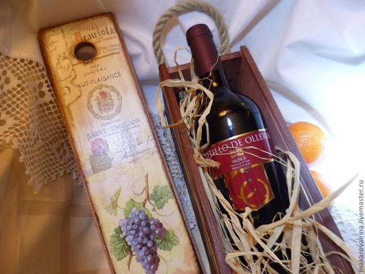 """Подарочная упаковка ручной работы. Ярмарка Мастеров - ручная работа. Купить Короб для вина """"Красное вино"""". Handmade. Коричневый"""