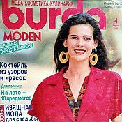 Выкройки для шитья ручной работы. Ярмарка Мастеров - ручная работа Журнал Burda Moden № 4/1990. Handmade.