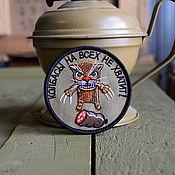 Украшения ручной работы. Ярмарка Мастеров - ручная работа Колбасы на всех не хватит, вышитый патч, нашивка с липучкой. Handmade.