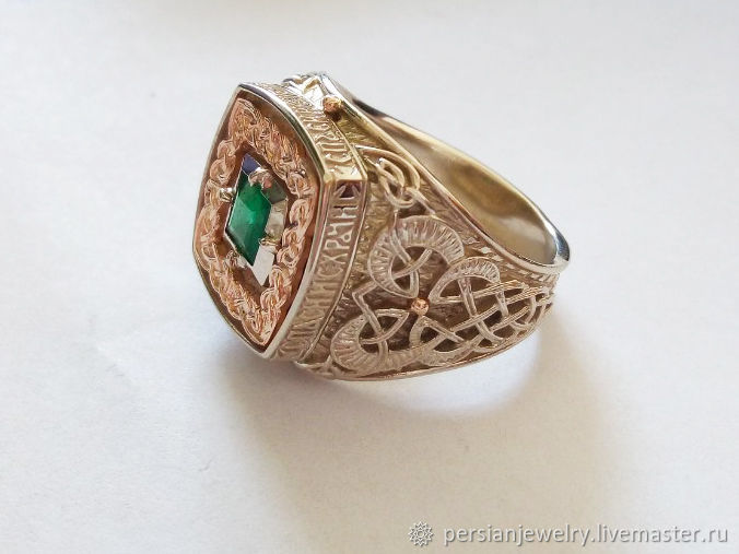 White gold ring with emerald, Ring, Sevastopol,  Фото №1
