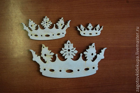 Набор Корон  (в наборе 3 шт.) Размеры: 21х10см, 13х6 см, 7,5х4 см. Материал: фанера 3 мм
