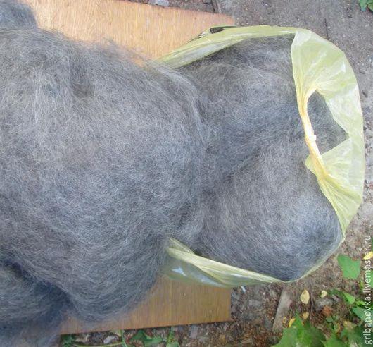 Чесаный серый пух