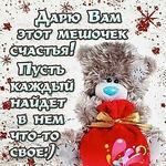 Ирина Жулина - Ярмарка Мастеров - ручная работа, handmade