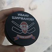 Спортивные сувениры ручной работы. Ярмарка Мастеров - ручная работа Хоккейная шайба с уф-печатью, индивидуальный дизайн, брендирование. Handmade.