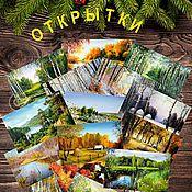 Открытки handmade. Livemaster - original item Greeting Cards Collectible More Landscapes Seasons. Handmade.