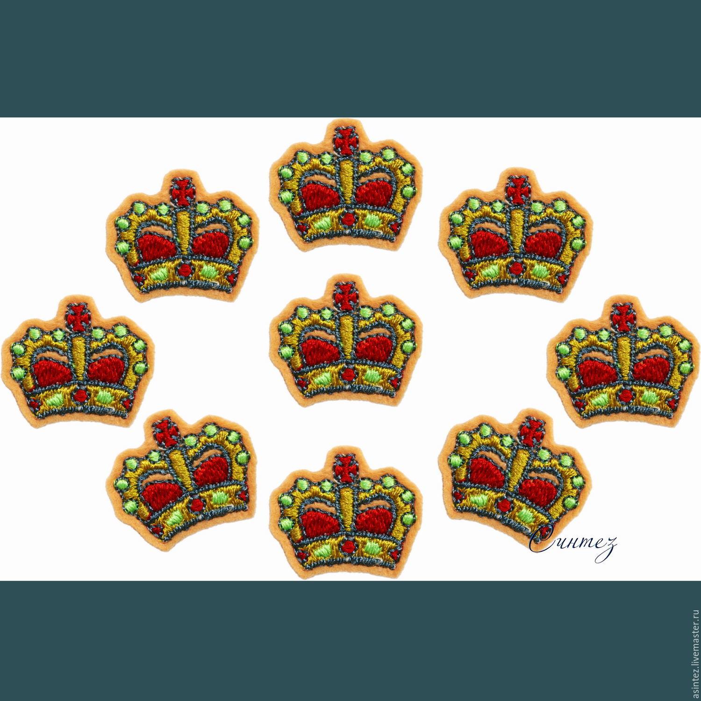 Аппликации, вставки, отделка ручной работы. Ярмарка Мастеров - ручная работа. Купить термоаппликация вышитая Корона Российской империи аппликация на фетре. Handmade.