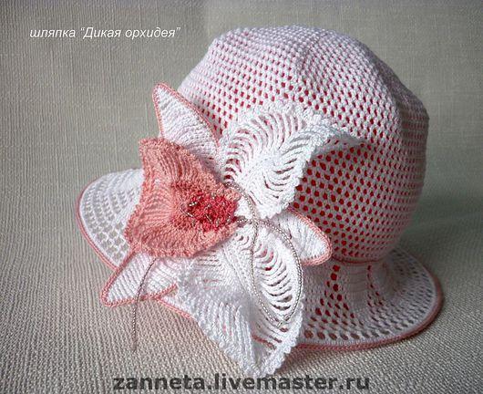 """Шляпы ручной работы. Ярмарка Мастеров - ручная работа. Купить Шляпка вязанная крючком из 100 % хлопка """"Орхидея"""". Handmade."""