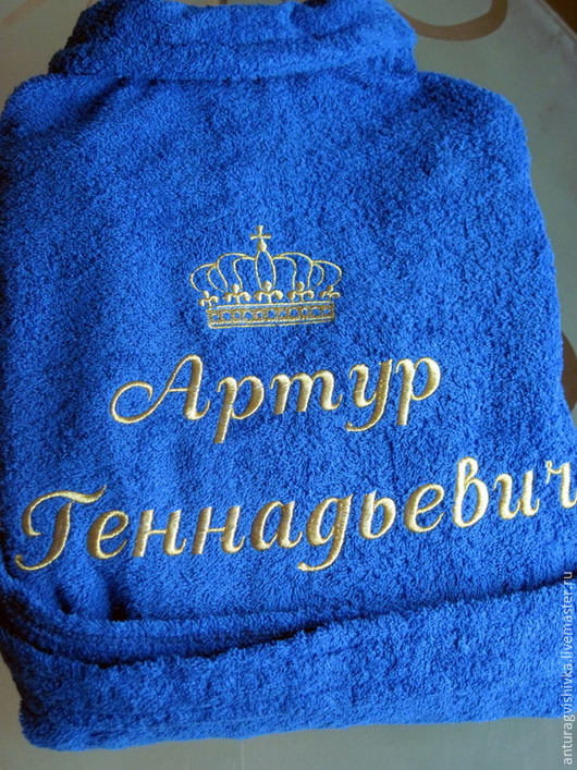Именной халат с вышивкой Махровый халат Мужской халат Именная вышивка Именной подарок
