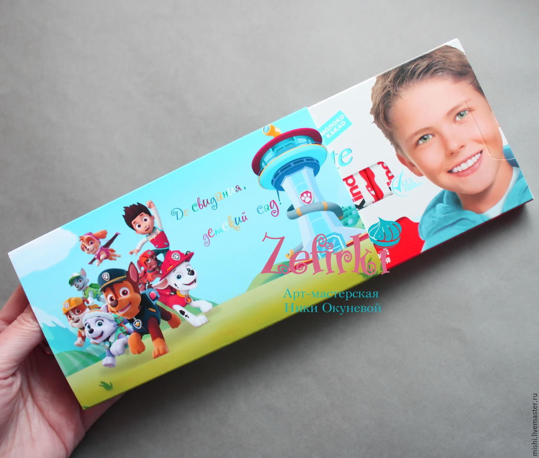 Подарок на выпускной в детском саду
