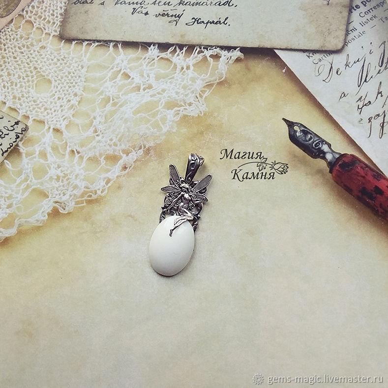 Pendant with capalonga 'Fairy', Pendants, Moscow,  Фото №1