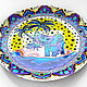 'Exotic baby elephant ' big plate on the wall. Decorative plates. Art by Tanya Shest. Online shopping on My Livemaster.  Фото №2