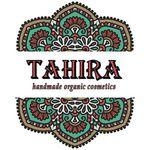 Tahira - Ярмарка Мастеров - ручная работа, handmade