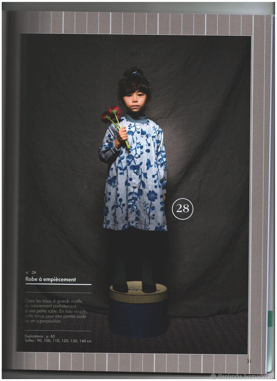 Журнал по шитью одежды для детей, Аксессуары для кукол и игрушек, Москва,  Фото №1