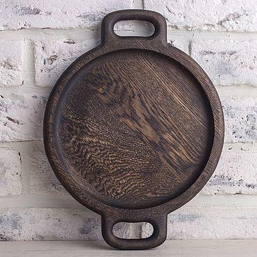 Для дома и интерьера ручной работы. Ярмарка Мастеров - ручная работа Тарелка из темного дуба с ручками, диаметр 24см. Handmade.