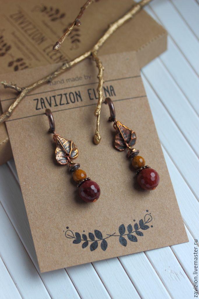 earrings autumn leaf, Earrings, Chelyabinsk,  Фото №1