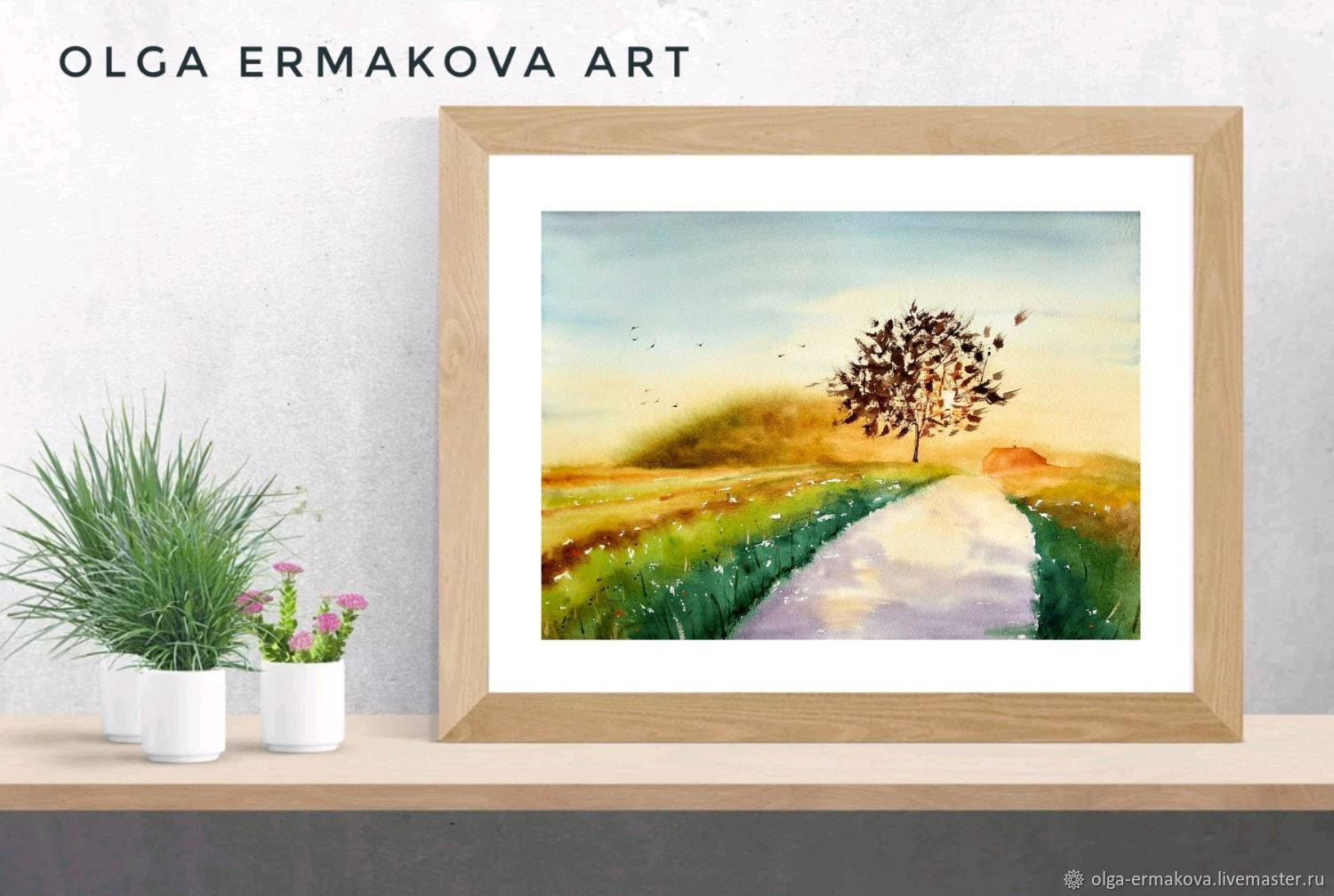 Painting with a field sun and tree in the living room in a classic style, Pictures, Moscow,  Фото №1