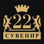 Сувенир22 - Ярмарка Мастеров - ручная работа, handmade