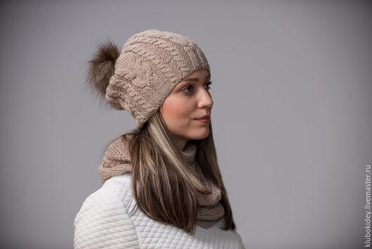 Комплекты аксессуаров ручной работы. Ярмарка Мастеров - ручная работа. Купить Комплект шапка с помпоном и шарф снуд бежевый. Handmade.