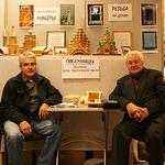 ВяЦкие (Два Владимира) - Ярмарка Мастеров - ручная работа, handmade