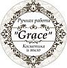 """Grace"" - Ярмарка Мастеров - ручная работа, handmade"