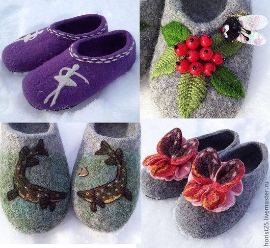 Обувь ручной работы. Ярмарка Мастеров - ручная работа. Купить Валяные тапочки для всей семьи. Handmade. Серый, домашняя обувь, смородина