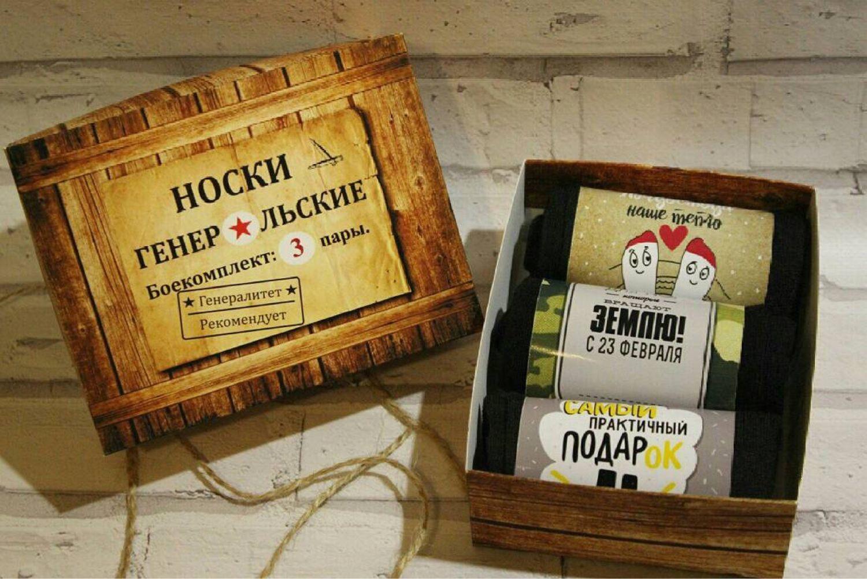 Gift set Socks General, Socks, Moscow,  Фото №1