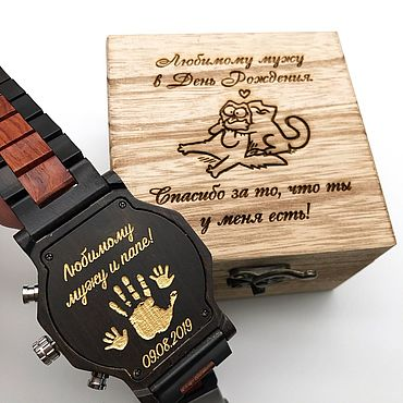 Украшения ручной работы. Ярмарка Мастеров - ручная работа Деревянные часы с золотой гравировкой. Handmade.