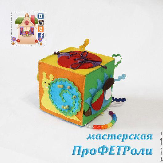 Развивающие игрушки ручной работы. Ярмарка Мастеров - ручная работа. Купить Кубик развивающий из фетра. Handmade. Комбинированный, развивайка, развивашка