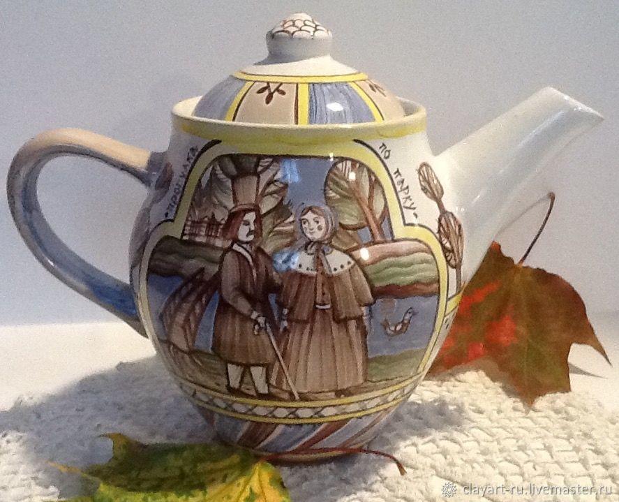 Подарочный чайник или кофейник. Майолика