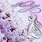 "Свадебные аксессуары ""NаiLiya"" (dizain-bokalov) - Ярмарка Мастеров - ручная работа, handmade"