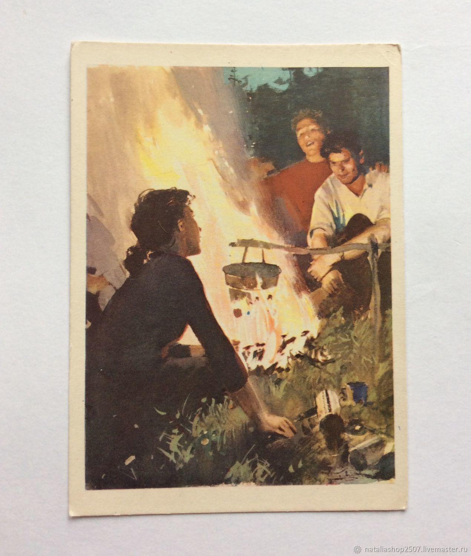 Винтаж: Костёр  открытка СССР 1961 год, Открытки винтажные, Москва,  Фото №1