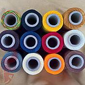 Мех ручной работы. Ярмарка Мастеров - ручная работа Нити вощёные, 240 м - 1 мм - 150D. Handmade.