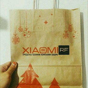 Материалы для творчества ручной работы. Ярмарка Мастеров - ручная работа Крафт пакет с логотипом #1. Handmade.