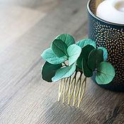 Украшения в прическу ручной работы. Ярмарка Мастеров - ручная работа Небольшой гребень для волос с листьями эвкалипта. Handmade.