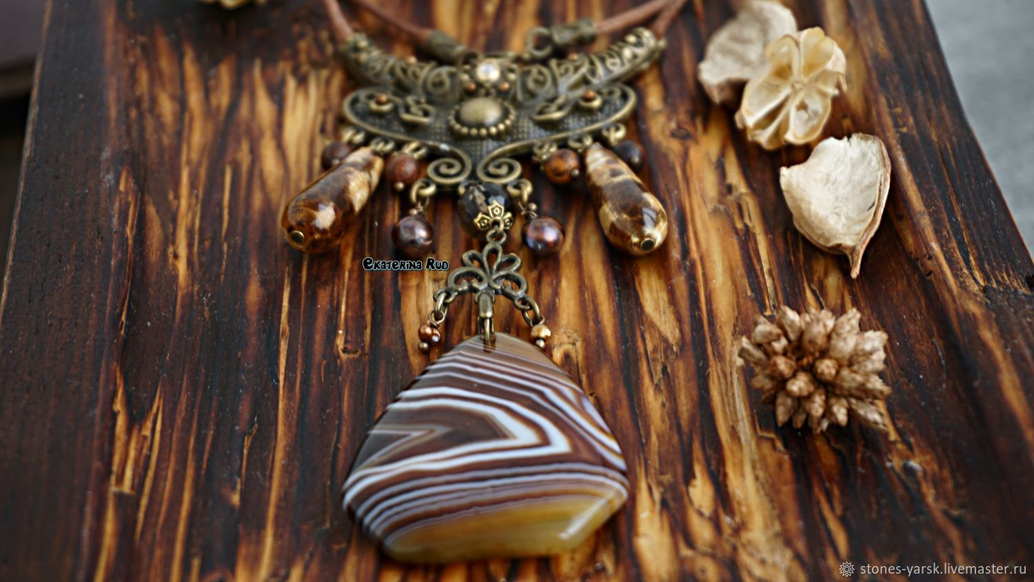 BOHO style necklace with agate pendant ' Nut-caramel', Jewelry Sets, Moscow,  Фото №1