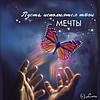 Mell - Ярмарка Мастеров - ручная работа, handmade