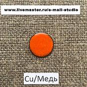 Материалы для творчества handmade. Livemaster - original item Enamel EFCO deaf coral No. №1141 ground 10 grams. Handmade.
