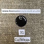 Материалы для творчества handmade. Livemaster - original item Enamel opaque Total Black No.31 Dulevo. Handmade.