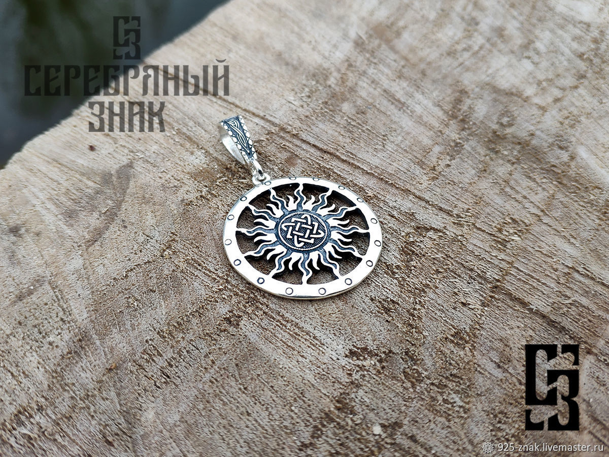 Guardian Star the Frets and the Tree of Life. Silver 925 art.1011306, Pendants, St. Petersburg,  Фото №1